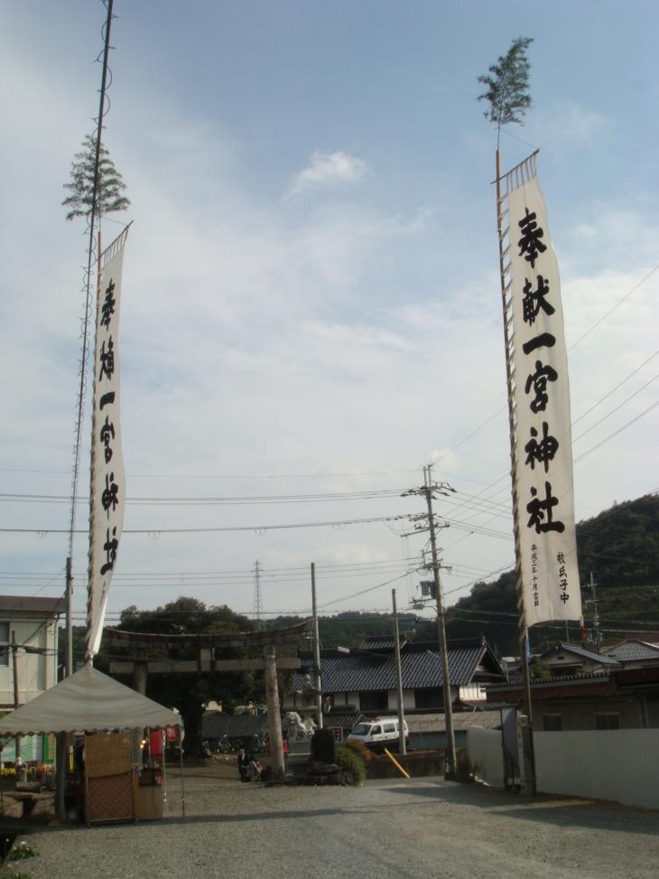 2014.10.12牧一宮神社祭り 009